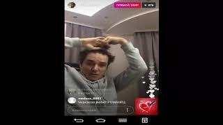 Евгений Кузин прямой эфир 23 04 2018 Дом 2 новости 2018
