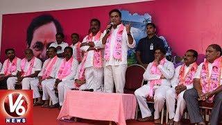 Minister KTR Speech, Karimnagar Leaders Join TRS At Telangana Bhavan | V6 News