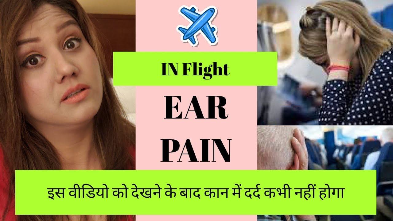 how to stop ear pain on a plane
