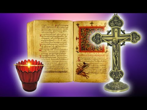 ✢ Кафізма 17 Заупокійна ☦️  Псалом 118 (п'ятниця) ✢
