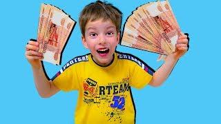 Богдан потратил все деньги Светы!