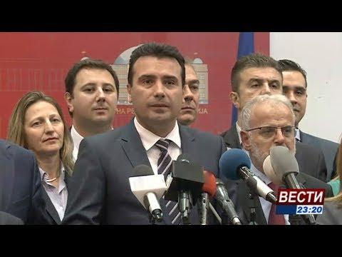 Заев: Денеска е историски ден за Македонија