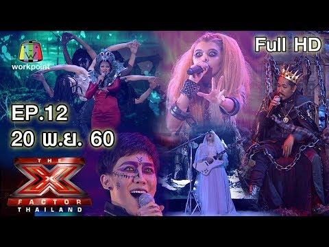 The X Factor Thailand   EP.12   รอบ Semi-Final สัปดาห์แรก   20 พ.ย. 60 Full HD