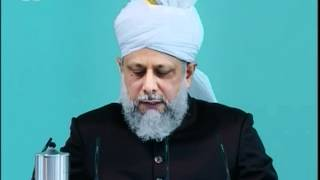 Urdu Friday Sermon 30th June 2006, Divine Help ~ Islam Ahmadiyya