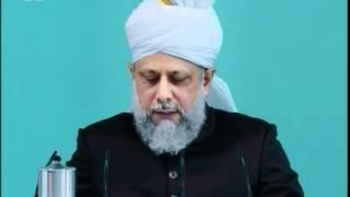 Urdu Friday Sermon 30th June 2006, Divine Help ~ Islam Ahmadiyya