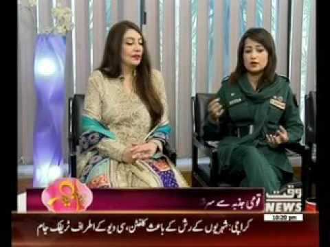 Payam E Eid With Alina Shigri 07 July 2016