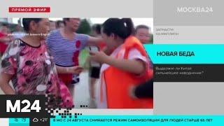 Наводнение на крупнейшей в мире ГЭС произошло в Китае - Москва 24