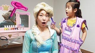 이쁘게 짤라줄께요!! 서은이의 미용실 뷰티 겨울왕국 엘사 공주 머리 Hair Designer with Elsa Princess