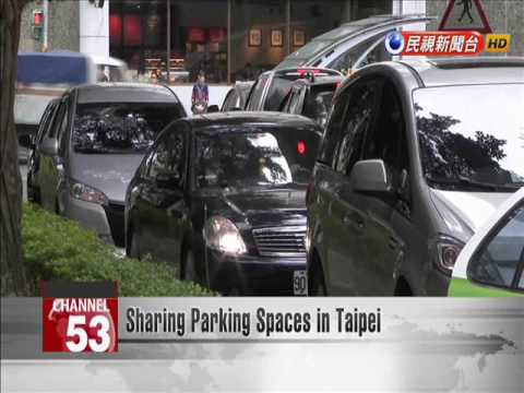 Sharing Parking Spaces in Taipei