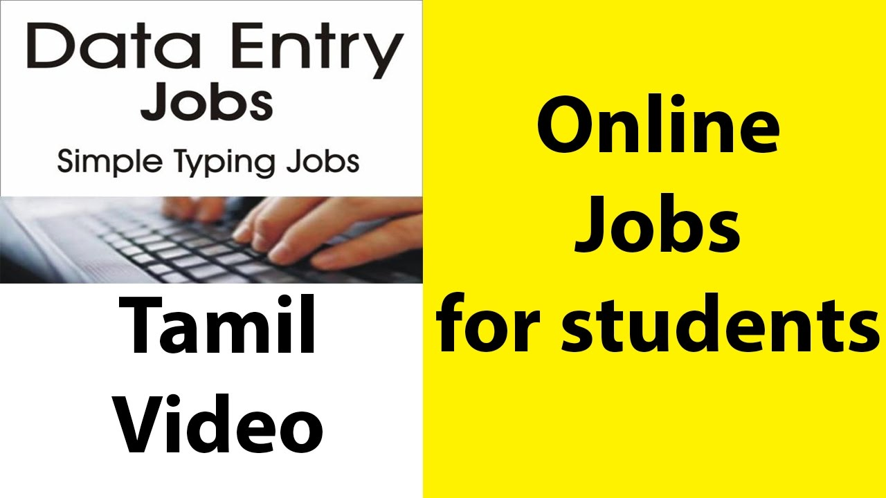 Data Entry Job Work | Part Time job from home| Tamil Video
