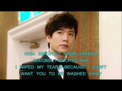 JUNG YEOP (Brown Eyed Soul) - THERE WAS NOTHING (49 DAYS OST)