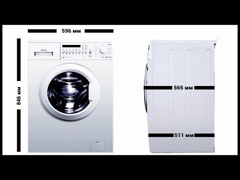 Какие размеры у стиральной машины. Высота, ширина и глубина
