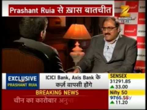 Prashant Ruia speaks to Zee Business on Essar Oil Deal