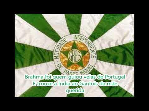 Mocidade 2018 Letra e Samba