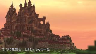 【エルム凪】茜色の街と君の歌声【造語コーラス入り*フリーBGM】 thumbnail