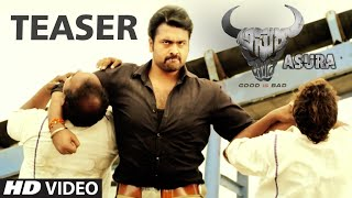 Asura Teaser || HD Video || Nara Rohit, Priya Benerjee || T-Series Telugu