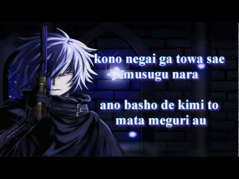 Letter Bee Reverse Ending 2 - Perseus~Yamazaru lyrics