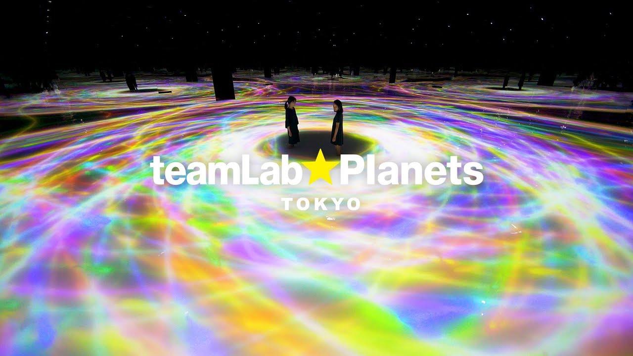 Teamlab Planets Tokyo Youtube