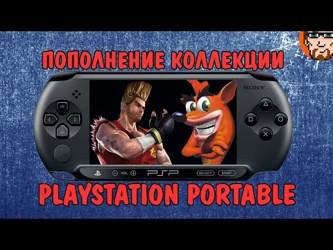 (ОБЗОР) Playstation Portable PSP | Возвращение блудного геймера | MuxaHuk