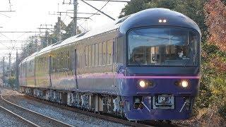 【4K】485系TG02編成 お座敷列車「華」 外房線入線! 茂原~新茂原 2019/3/12
