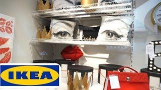 ✔ IKEA 💛 Идеи для дома. Покупки.