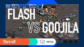 WCG 2010 GF StarCraft Final Set 1 | Flash vs Goojila