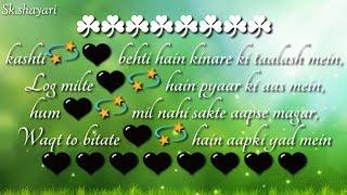 Best 💚💚Love 🌷🌷shayri status. in Hindi-English||💝Whatsapp status video 2019💝.(sk shayari)