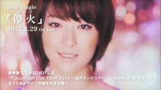http://www.moumoon.com 2010年「Sunshine Girl」2011年「Chu Chu」とサ...