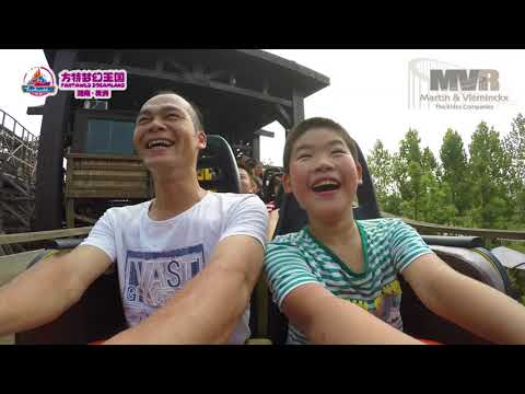Fantawild Zhuzhou Jungle Trailblazer Wooden Coaster 4K