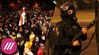 Беларусь протестует после убийства оппозиционера. Силовики опровергают свою причастность // Дождь