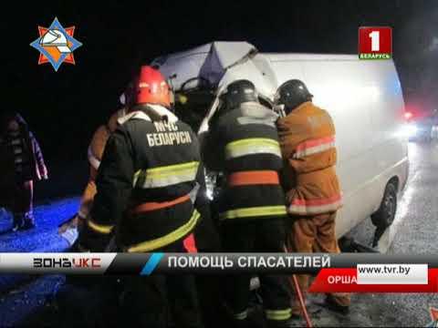 В Оршанском районе произошла серьезная авария. Зона Х