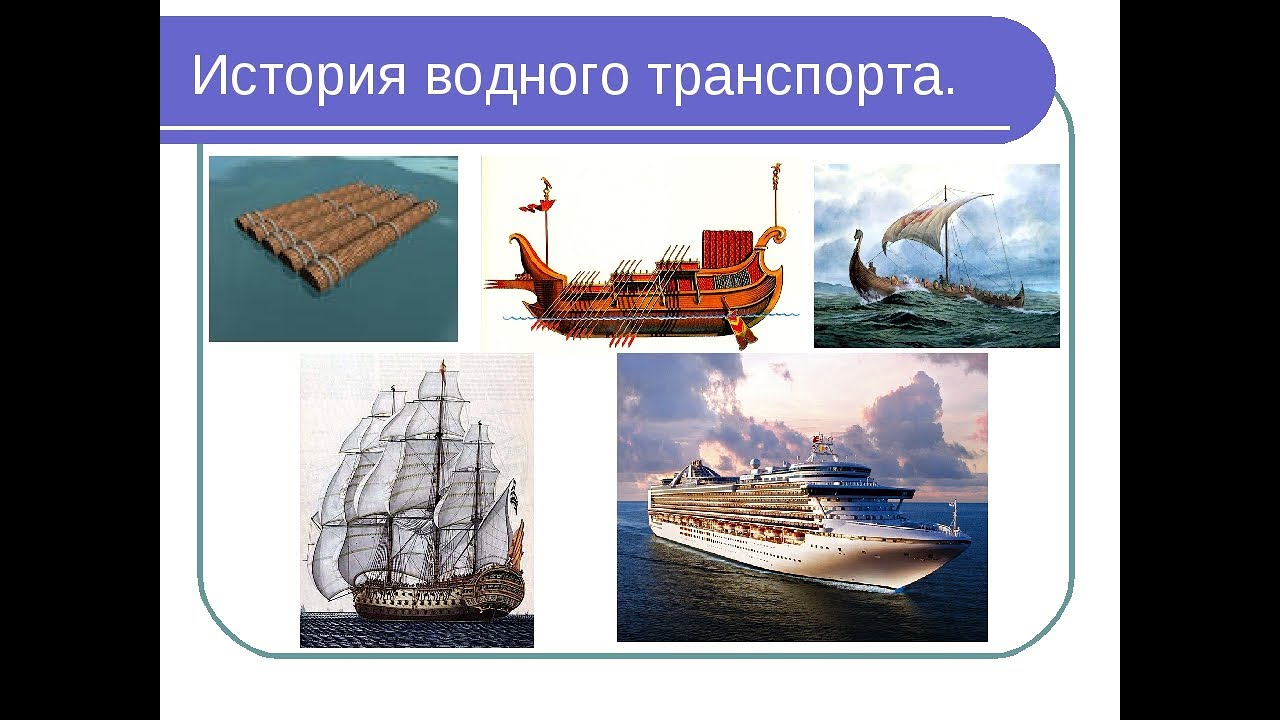 "Занятие кружка НТМ, ""Плывет, плывет кораблик..."", педагог Онегина Е.Б."