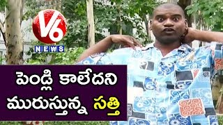 BitiriSathi #TeenmaarNews #YouthMarriages Subscribe Youtube at http...