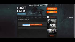 Полная Активация ПИН кода McMillan CS5 | WarFace