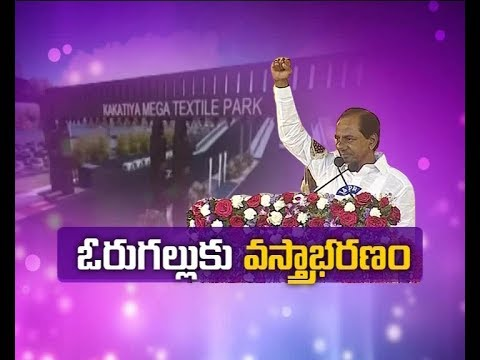 KCR Lays foundation for Several Developmental works in Warangal | Assurance to Provide Opportunity