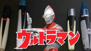 ウルトラマン50周年記念 ベーターカプセル 特集 Ultraman 50 anniversary