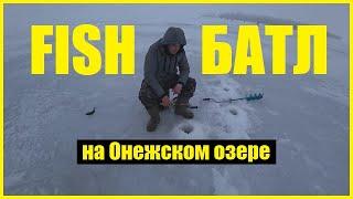Рыбалка в Карелии Рыбалка на Онежском озере Дело было в гараже