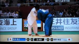 2010年柔道世界選手権 73㎏級準々決勝 秋本VS粟野