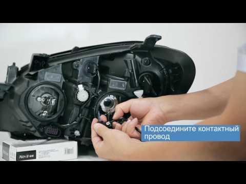 Инструкция по установке Led ламп H7 Philips X-treme Ultinon 12985BWX2