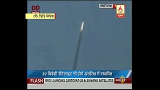 PSLV c-38 successfully sent into the sky with 31 satellites