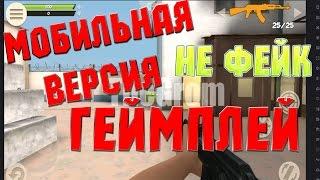видео Мобильная версия