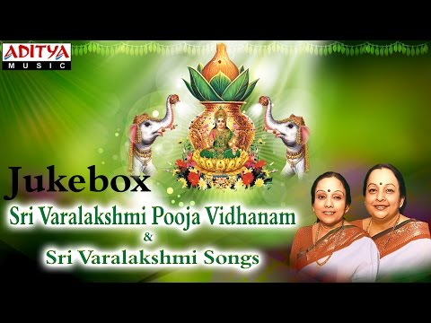 Sri Varalakshmi Songs vol.1 || Bombay Sisters || Sanskrit devotional songs
