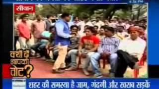 Kyon De Aapko Vote? | सीवान Siwan| | Bihar Election 2015