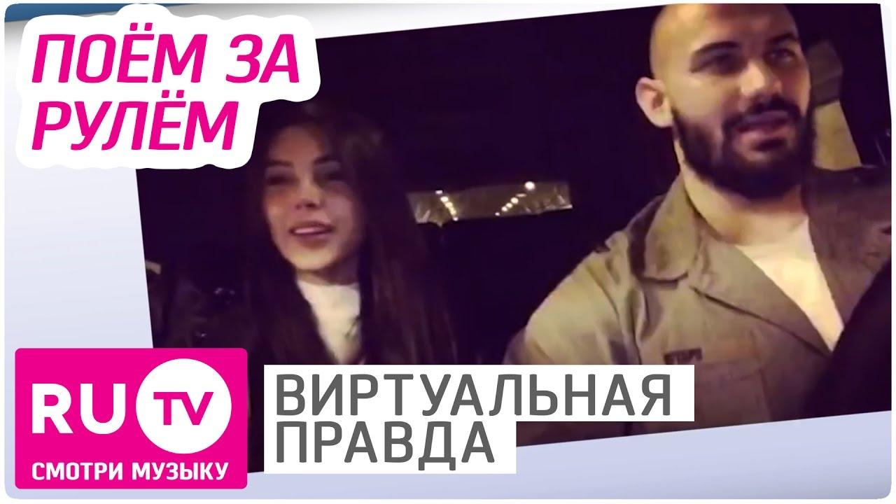 Любовь Успенская, Оксана Самойлова и Джиган, Ксения Бородина. Виртуальная Правда #448