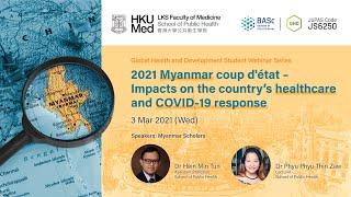 HKU Global Health and Development Student Webinar Series: 2021 Myanmar coup d'état