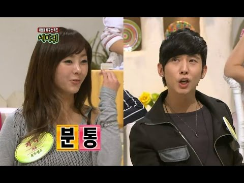 【TVPP】G.NA - Funny Conversation with Bryan, 지나 - 브라이언과 영어 상황극 @ Three Turns