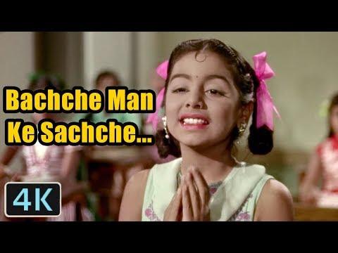 Bachche Man Ke Sachche Full 4K Video - Old Bollywood Songs | Neetu Singh | Do Kaliyan