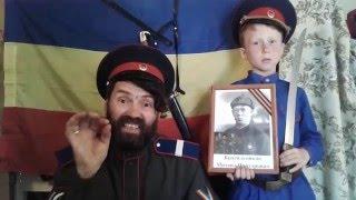 видео Одежда казаков. Одежда донских и кубанских казаков. Как выглядела одежда казака и казачки