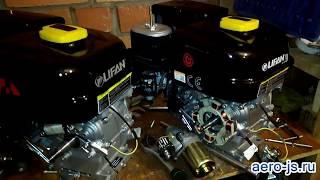 Установка электростартера на двигатель LIFAN 168F-2, LIFAN 170F