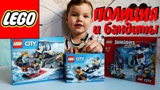 ЛЕГО Погоня на полицейском вертолете Побег в шине LEGO 60127 60126 10720(Сегодня Саша играет в конструктор Лего. У нас есть 3 набора, которые мы откроем. Набор 10720 Погоня на полицейск..., 2016-08-03T09:19:08.000Z)